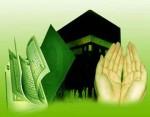 Ramadhan hasmi-org